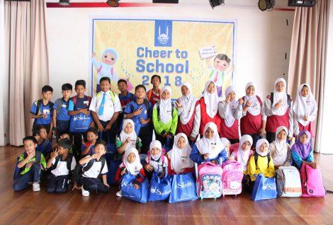 School Necessities Encourage Pupils To Learn